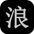 狂浪乾坤游戏安卓版 v1.0.2