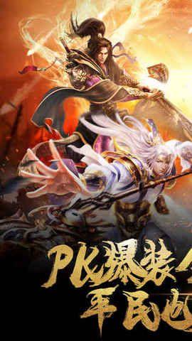 上古诛神传游戏官网公测版图片1