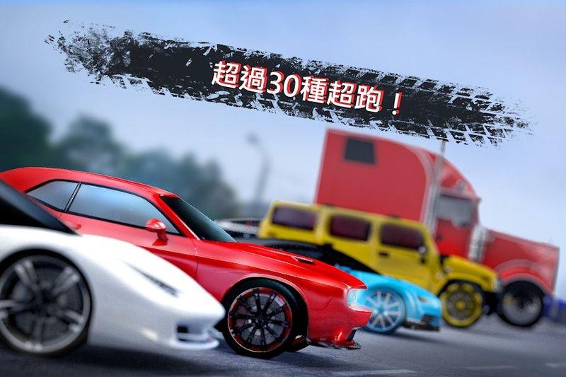 GTR公路对决游戏安卓版(含数据包)图片1