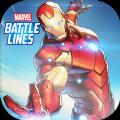 Marvel Battle Lines手游