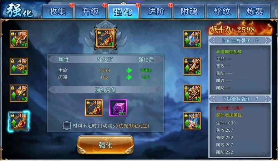 仙灵剑域游戏评测:玩法介绍与福利大合集[多图]图片7