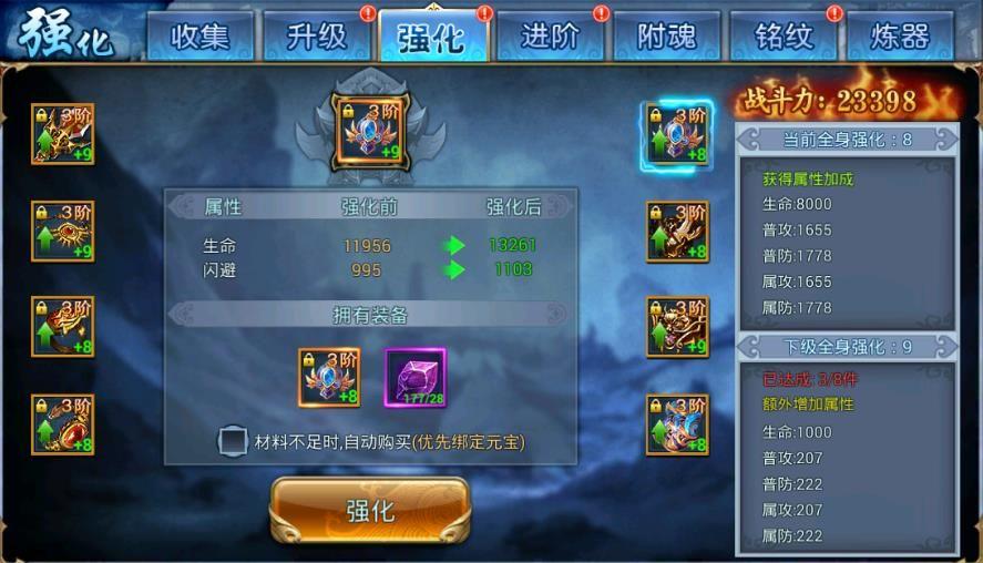 仙灵剑域游戏评测:玩法介绍与福利大合集[多图]图片12