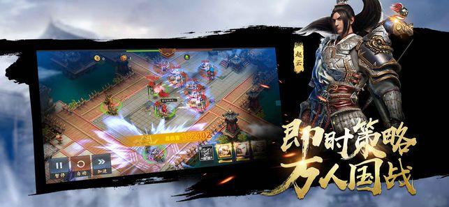 真龙霸邺官网安卓正式版图片1