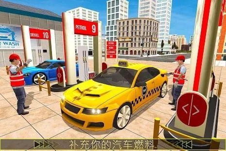 出租车汽车真实驾驶游戏安卓版图片3