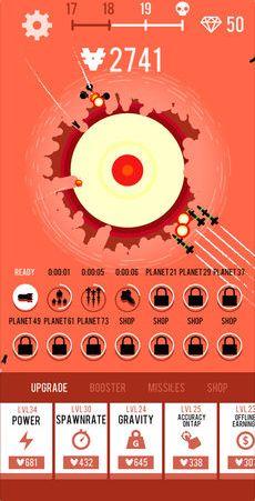 抖音Planet Bomber游戏官方安卓版图片1