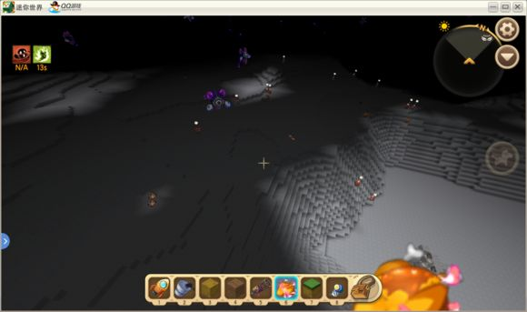 迷你世界萌眼星矿石分布图 星铜矿与紫荧矿分布[多图]图片1