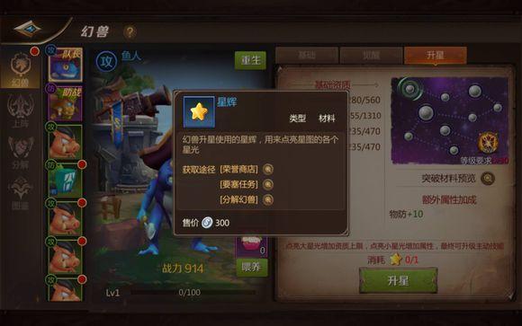 我叫MT4新手日常任务初阶攻略 平民玩家的日常[多图]图片4