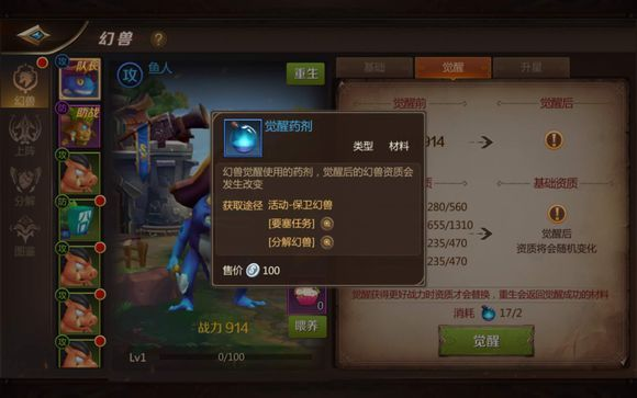 我叫MT4新手日常任务初阶攻略 平民玩家的日常[多图]图片5