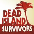 死亡岛幸存者手机版