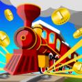 火车合并手机版