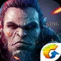 腾讯万王之王3D体验服官方最新版 v1.7.0