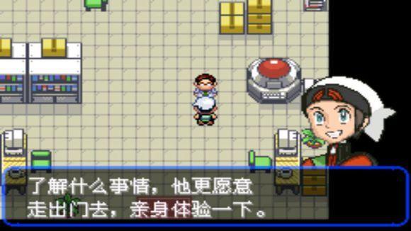 口袋妖怪究极绿宝石II全攻略官方版图片3