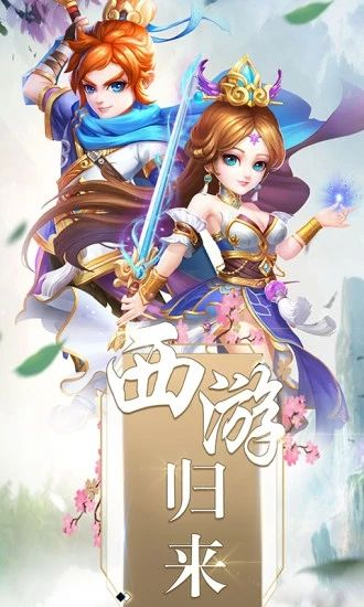 梦幻战歌挂机版图片3