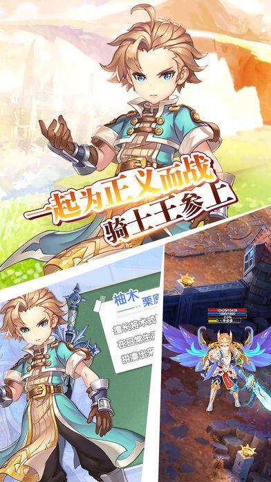 御界乱斗手游官方安卓版图片1