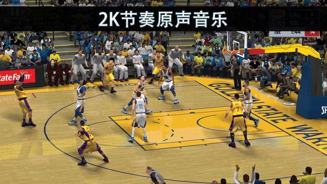 NBA 2K19手机版图2