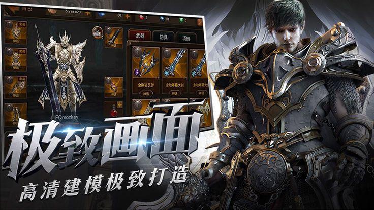 爱奇艺暗黑猎神手游官方正式版图片3