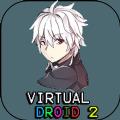 虚拟机器人2游戏