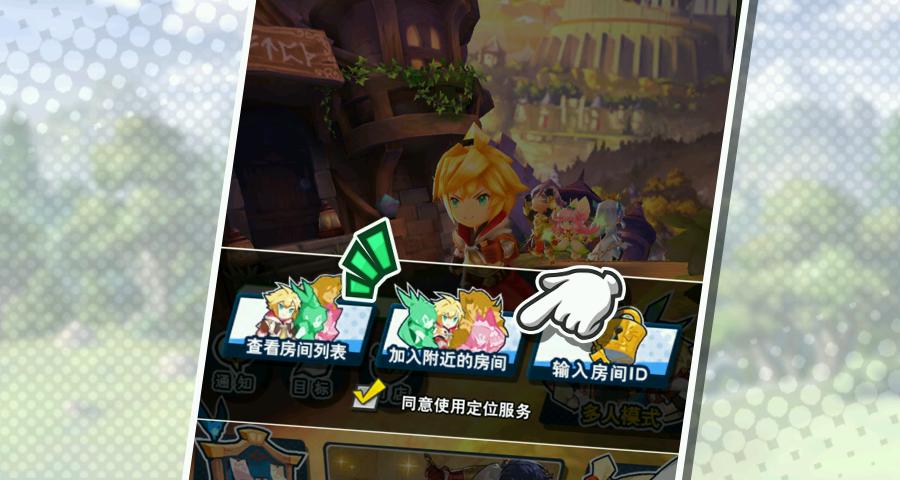 失落的龙约5月14日更新活动一览 虚空之影boss、宝龙之挑战来临[多图]图片8