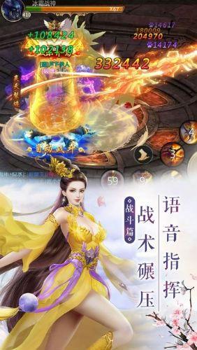 幻灵仙御手游官网安卓版图片1