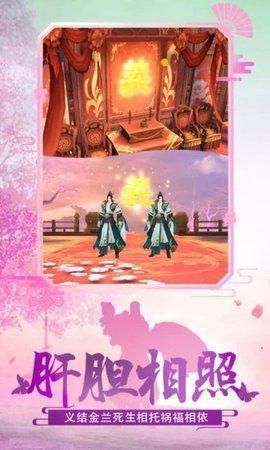幻灵双修手游官方正式版图片1