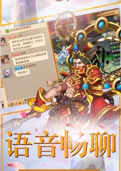 仙灵图谱手游官网安卓版图片1