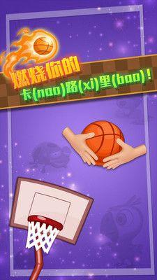特技篮球高高手游戏官方正式版图片1