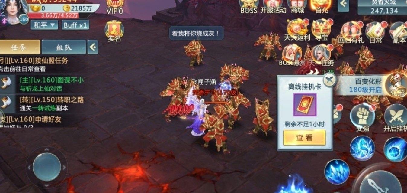 五雄七霸手游官网安卓版图片2