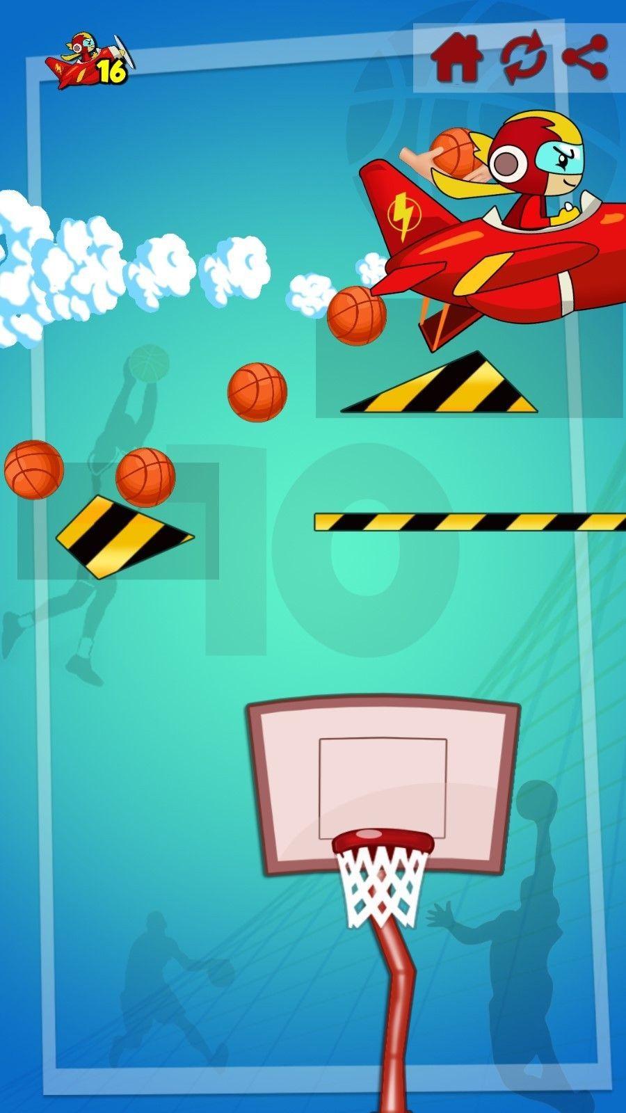 特技篮球高高手安卓官方版图片1