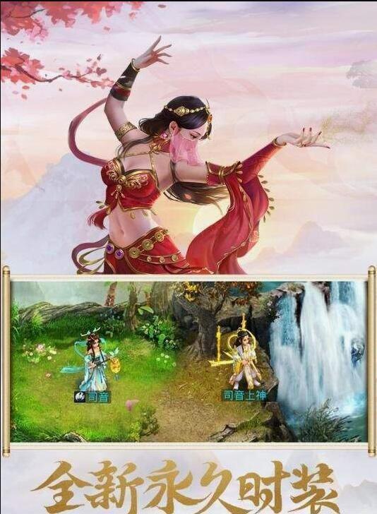 废柴二小姐游戏安卓正式版图片3