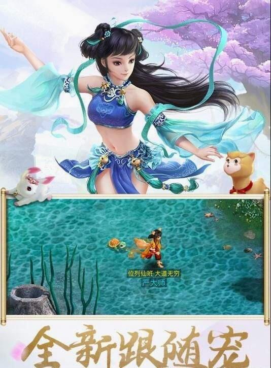 废柴二小姐游戏安卓正式版图片1
