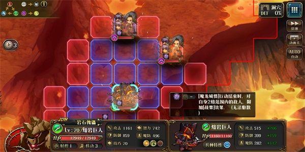 梦幻模拟战手游70级火龙怪物配置、属性、掉落预览[多图]图片1
