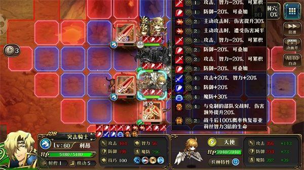 梦幻模拟战手游70级火龙怪物配置、属性、掉落预览[多图]图片4