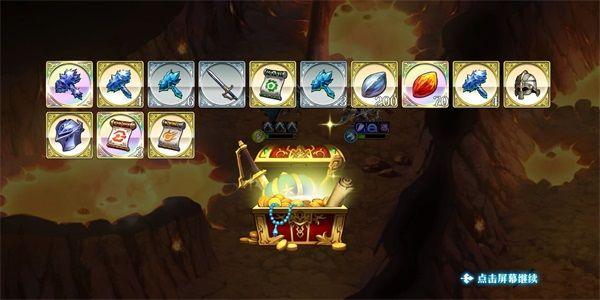梦幻模拟战手游70级火龙怪物配置、属性、掉落预览[多图]图片6