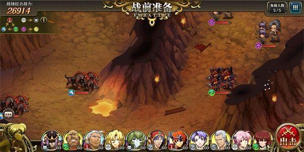 梦幻模拟战手游70级火龙怪物配置、属性、掉落预览[多图]图片2