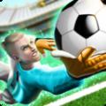 足球守门员2019游戏
