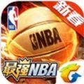 最强NBA测试服版本 v1.15.261