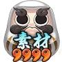 阴阳师1月31日春节更新活动一览 活动春节年兽大作战详情[多图]图片16