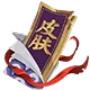 阴阳师1月31日春节更新活动一览 活动春节年兽大作战详情[多图]图片14