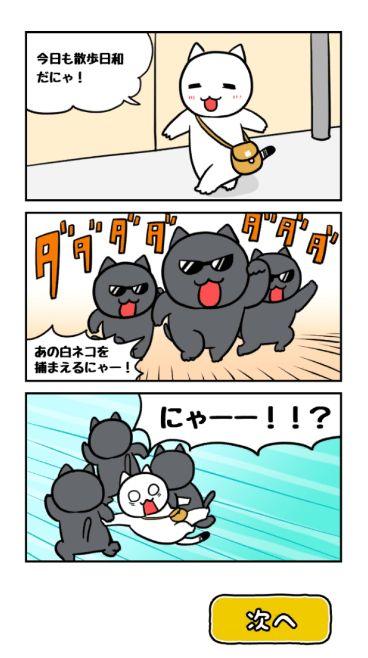 脱出游戏白猫灰姑娘游戏安卓中文版图片1