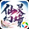 青云传之仙灵幻境手游官方安卓版 v10.11.0