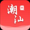 潮汕邦app官方手机版下载 v1.0.3