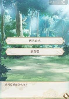 帝王侧游戏官方手机版图片3