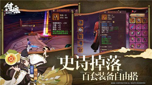 侍魂胧月传说3月6日新版本更新内容 3.8女神节上线/新增装备许愿功能[多图]