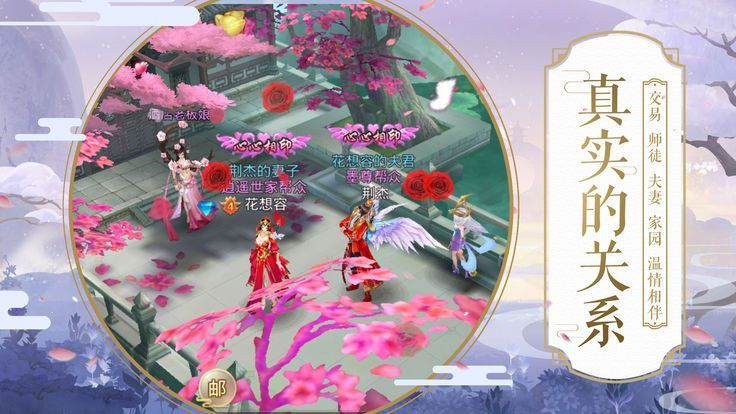 苍龙战歌安卓版图片1