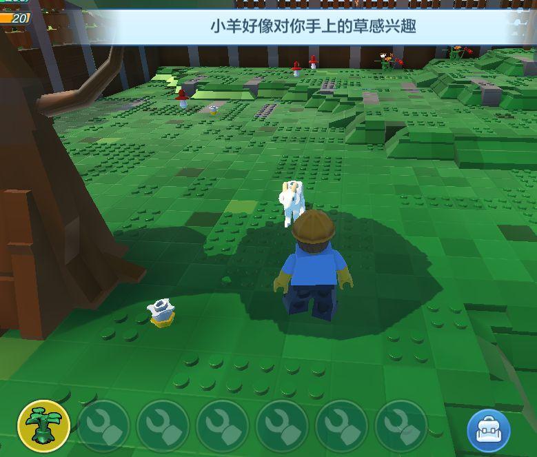 乐高无限趣味解谜第一关攻略 蘑菇与小女孩[多图]图片13