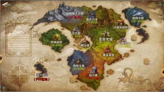 我叫MT4手游3月13日新版本混沌之战更新 新增阵营战混沌之战/军衔系统上线[多图]图片1