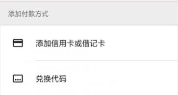 闪耀暖暖台服充值攻略 闪耀暖暖繁体中文版充值攻略(台服账号分享)[多图]图片2