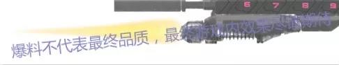 穿越火线枪战王者五月新版本爆料 可以自由变形的枪械[多图]图片9