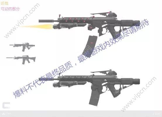 穿越火线枪战王者五月新版本爆料 可以自由变形的枪械[多图]图片8