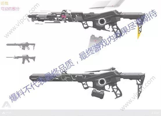 穿越火线枪战王者五月新版本爆料 可以自由变形的枪械[多图]图片1